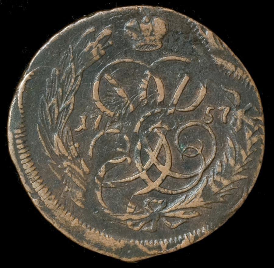 Сколько стоит монета 1757 falkland islands