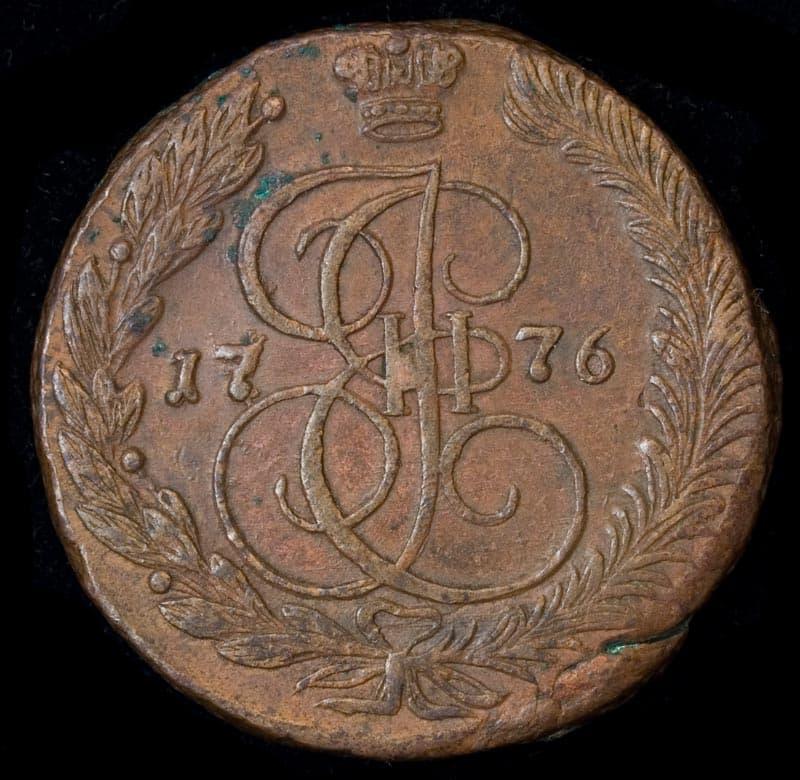 Сколько стоит монеты екатерины 2 мамбута