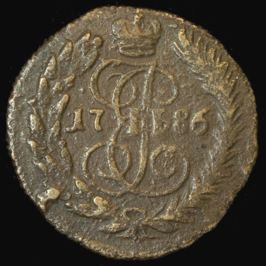 Монета екатерина 2 1786 денежка 1851 года стоимость