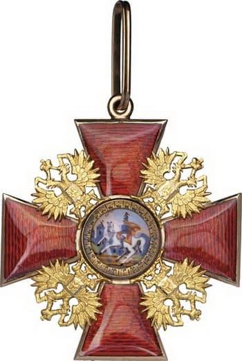 Знак ордена Святого Александра Невского.