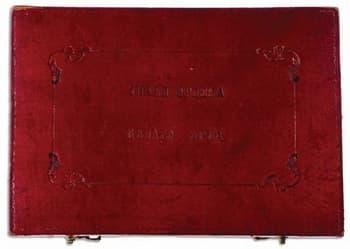 Знак ордена Белого Орла коробка 2