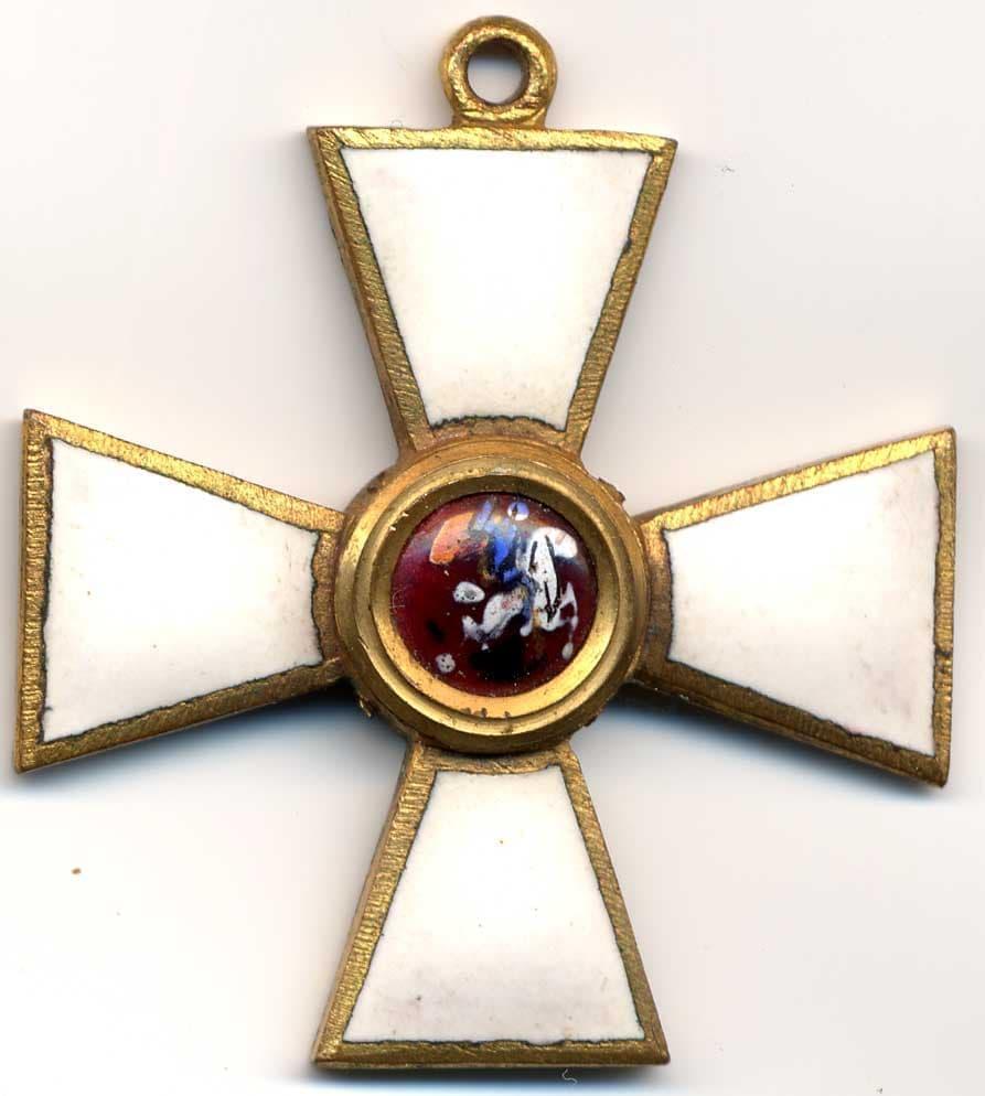 Награжденные орденом святого георгия