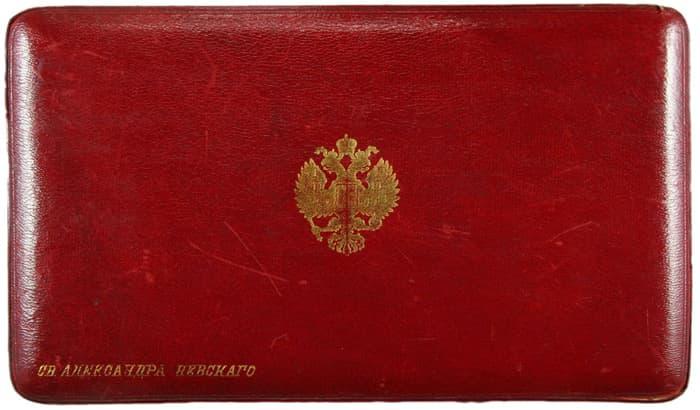 orden-aleksandra-nevskogo-in5-a.jpg