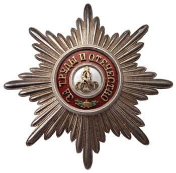orden-aleksandra-nevskogo-zvezda-1-a.jpg