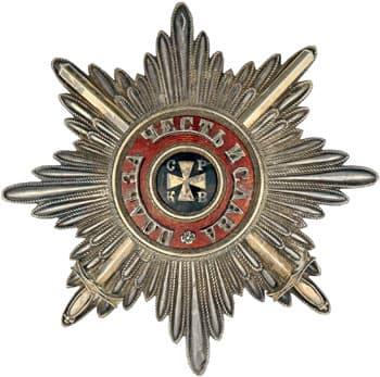 orden-svyatogo-vladimira-zvezda-1-a.jpg