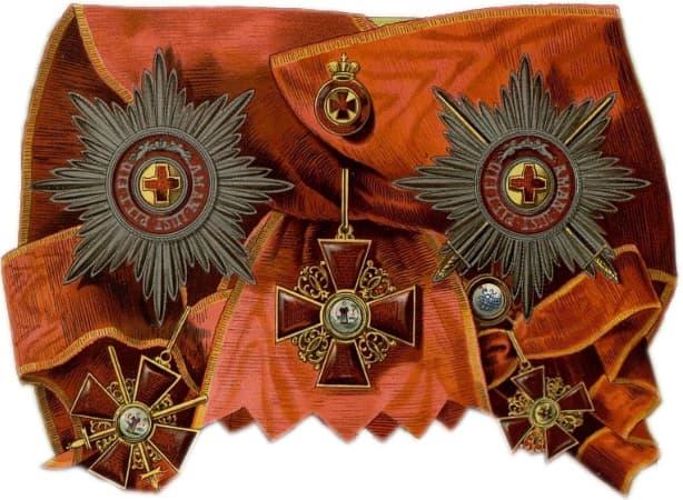 Ордена Святой Анны
