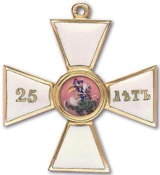 Орден св георгия впервые был вручен священнослужителю