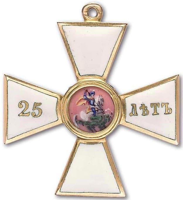 Купить медаль георгия 1 степени
