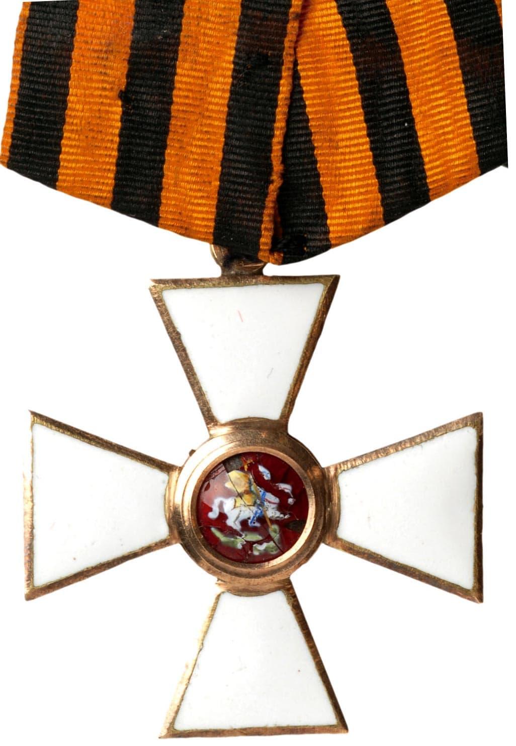 Медаль святого георгия