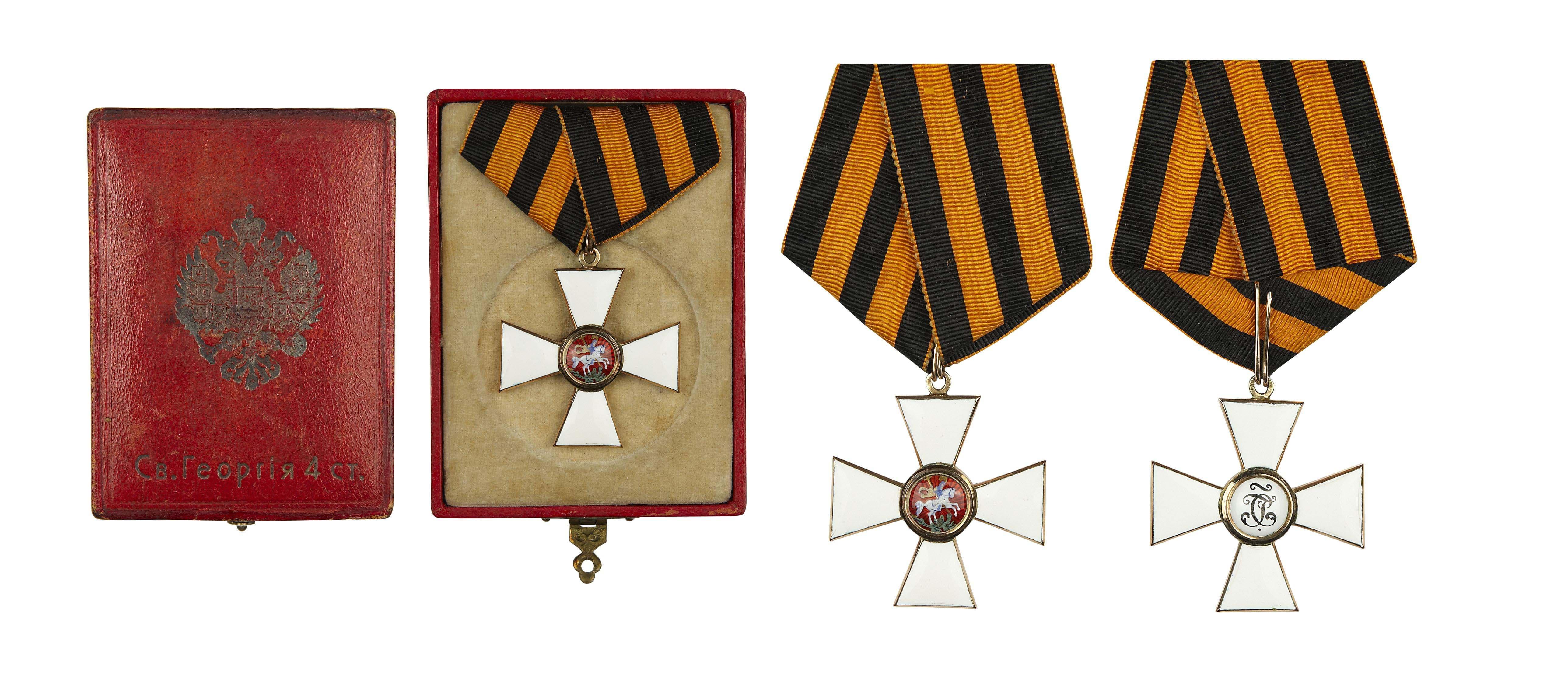 Орден Святого Великомученика и Победоносца Георгия 4 степени