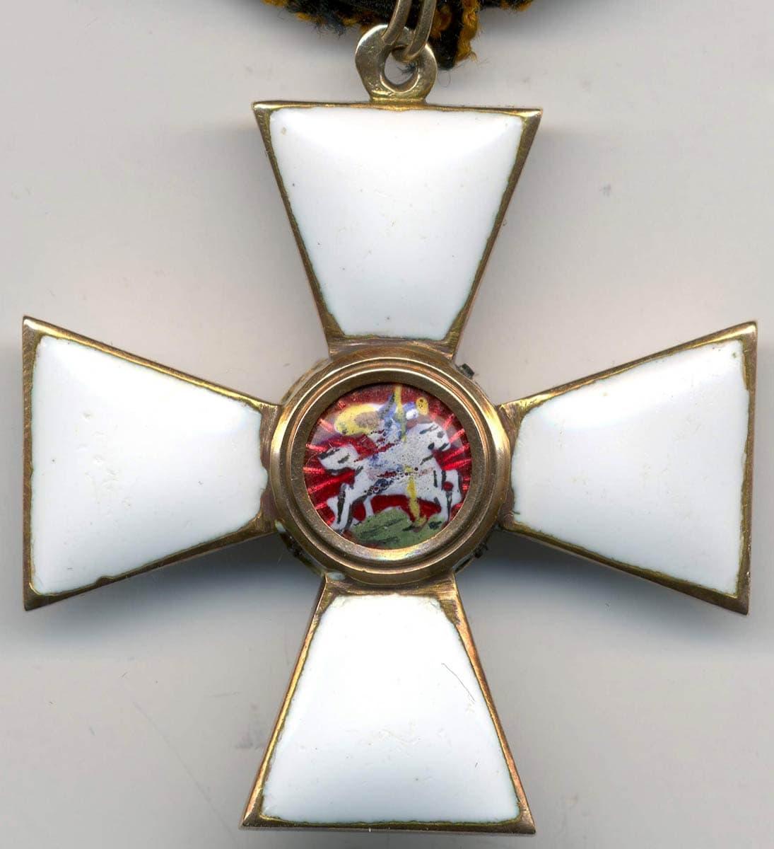Орден Святого Георгия  ordenrfru