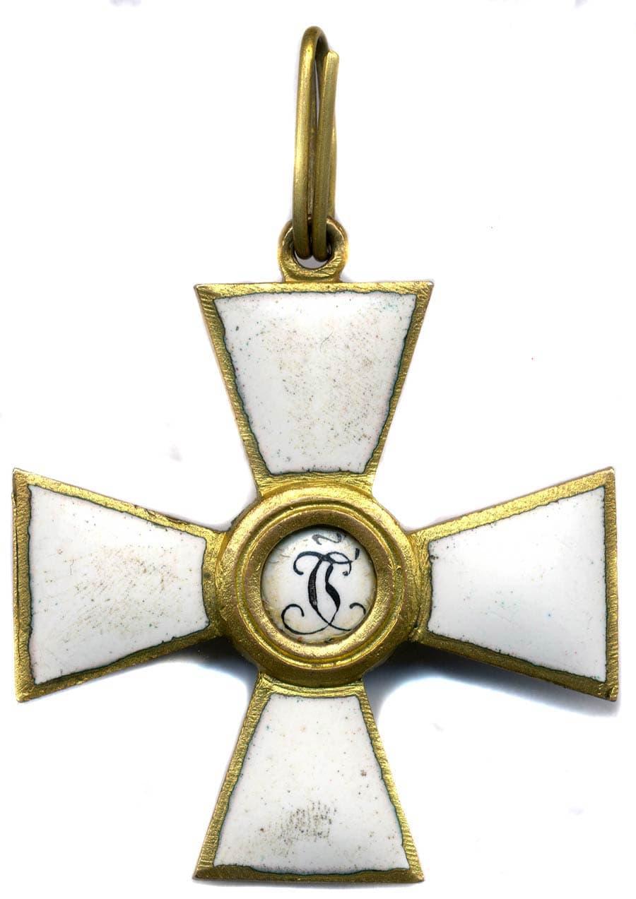 Орден Георгия Победоносца   FBru