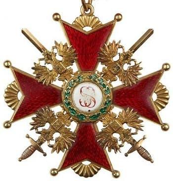 Картинки по запросу Орден Св. Станислава