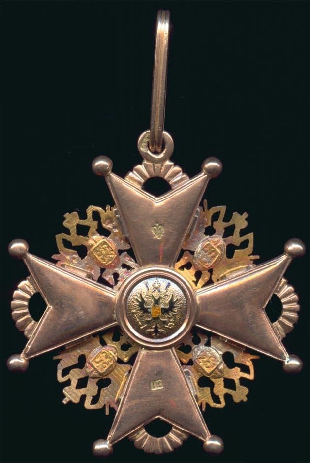 Орден святого станислава 1 степени для