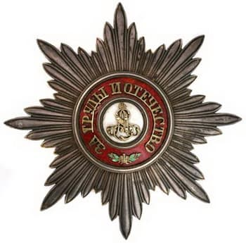 Звезда ордена Святого Александра Невского.