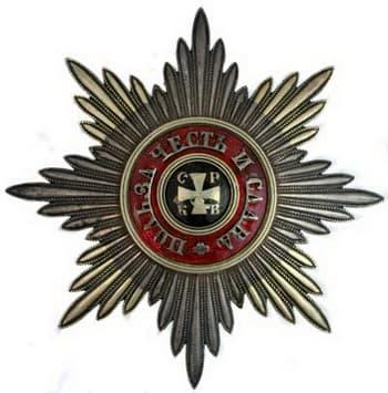 Звезда  Ордена Св. Равноапостольного Князя Владимира