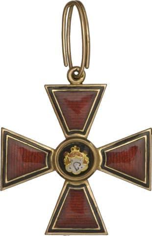 Орден Св. Равноапостольного Князя Владимира