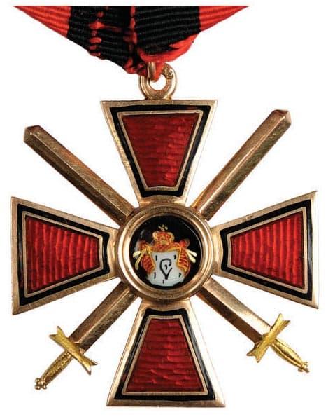 орден святого владимира с мечами вам