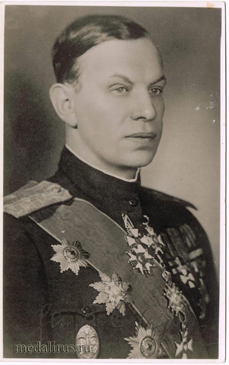 Генерал Райдол Гайда с орденом Святого Георгия 3 степени.
