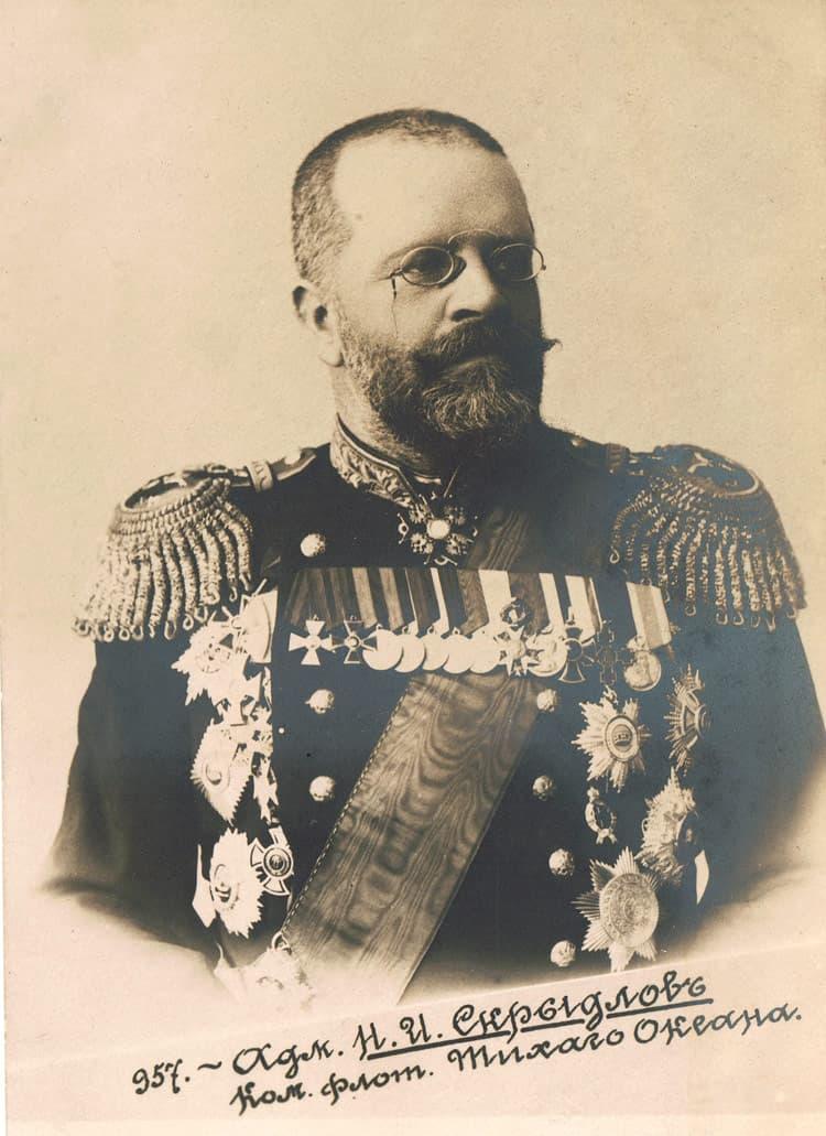 Скрыдлов Николай Илларионович