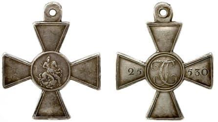 Георгиевский крест начала 19 века