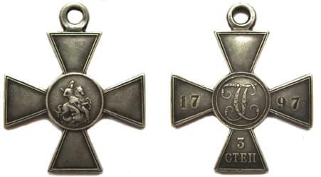 Георгиевский крест знак отличия военного ордена