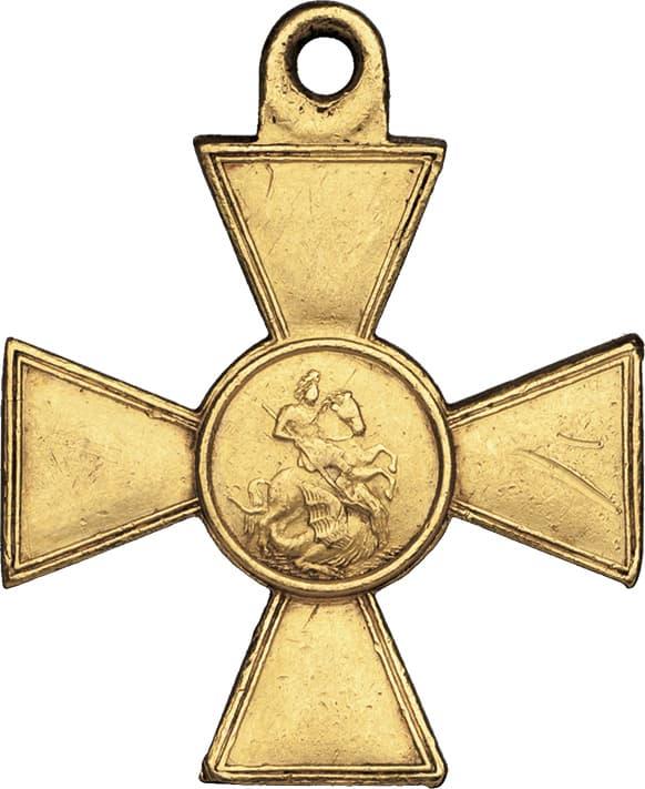 знаком отличия военного ордена 1 с