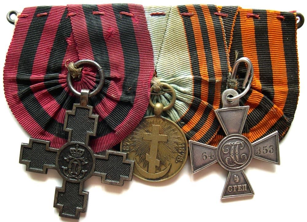 архив награжденных георгиевским знаком отличия русско-турецкой войны