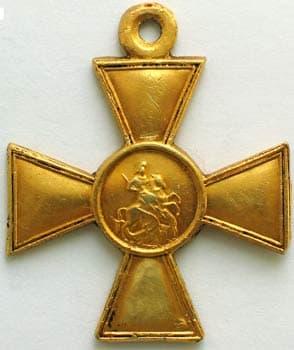 Знак отличия георгиевский крест 1 степени
