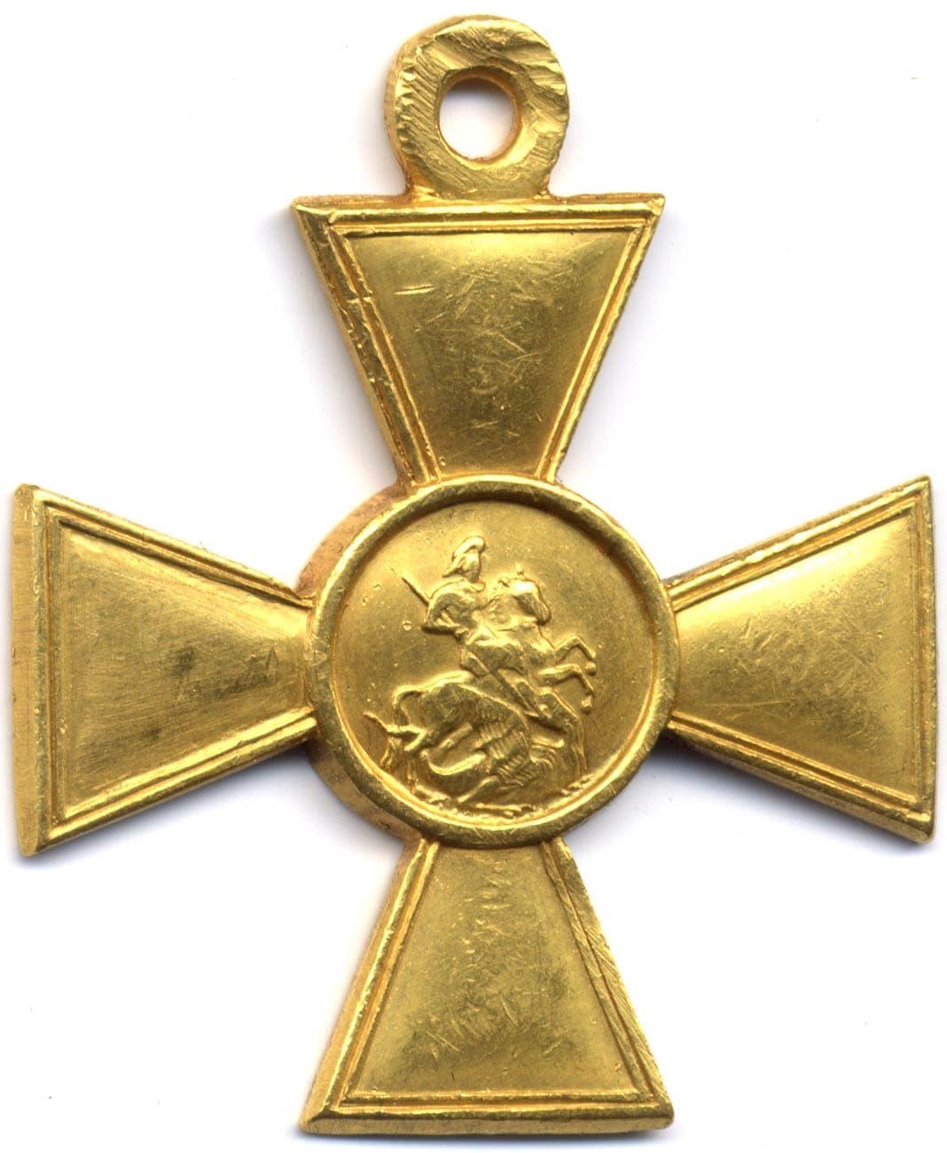 http://medalirus.ru/upload/georg/2st4634a7.jpg
