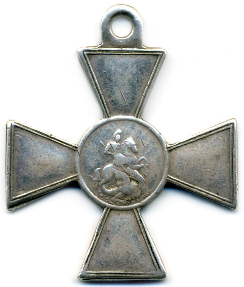 Георгиевским отличия знаком русско-турецкой войны награжденных архив
