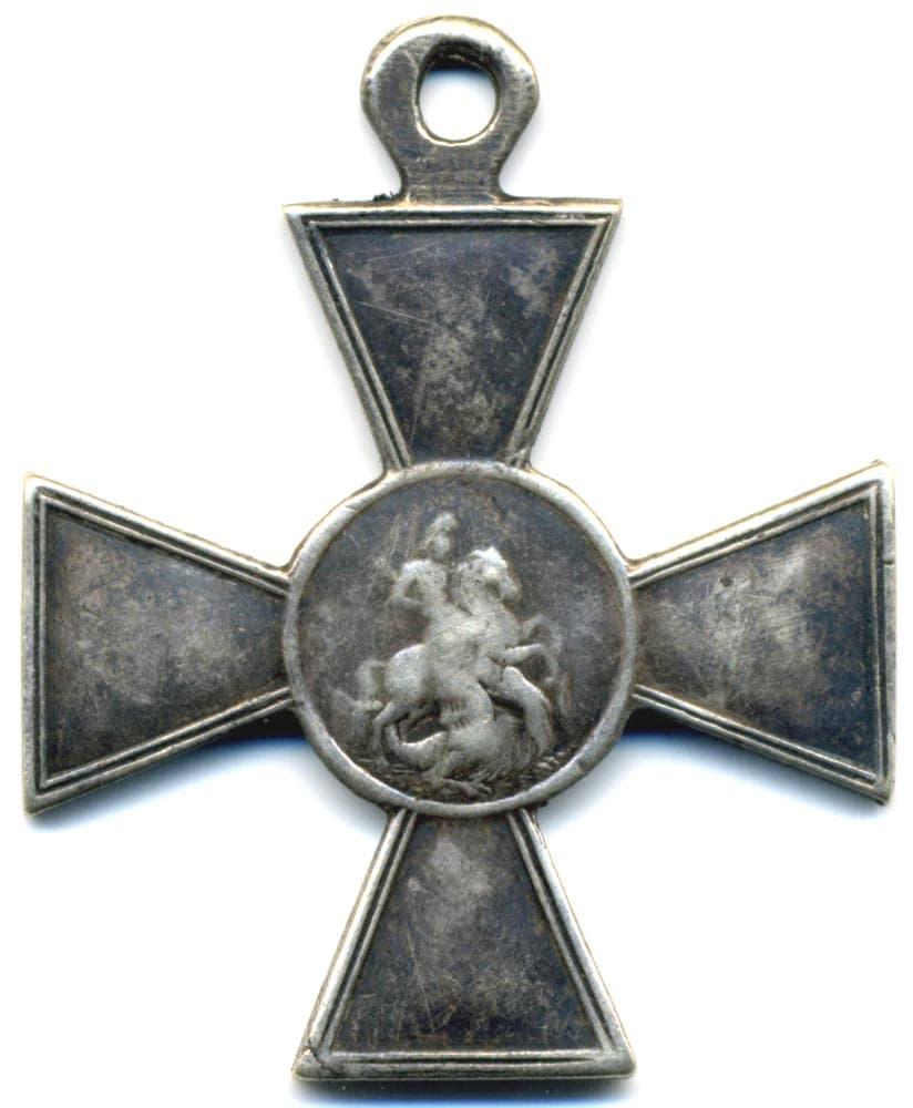 знаком отличия военого ордена 3 степени