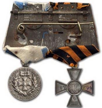 часы со знаком отличия военного ордена
