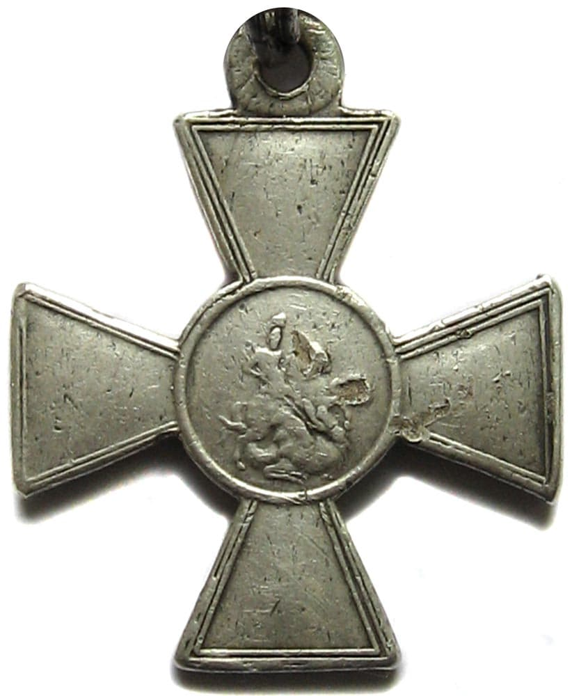 список награжденных знаком отличия военного ордена