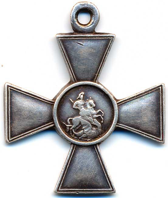 кресты с женским знаком