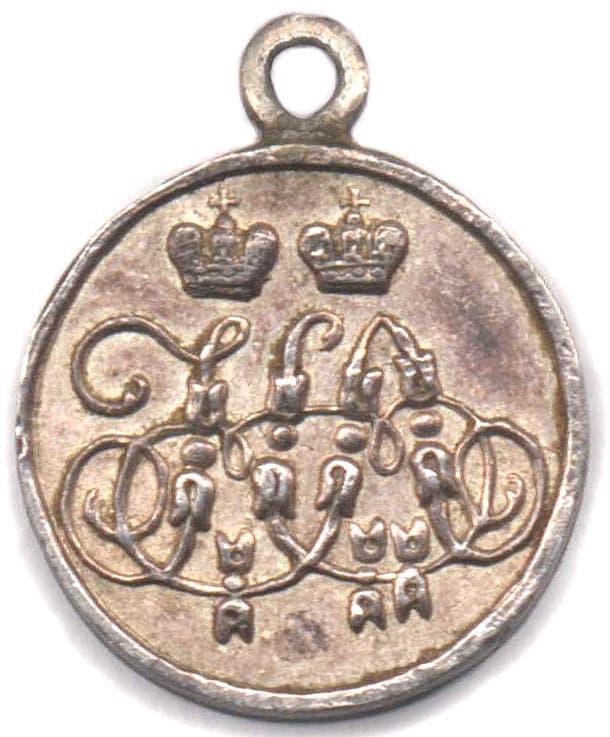 Фрачные варианты медалей за боевые компании эпохи Александра 2 (1855-1881 гг.