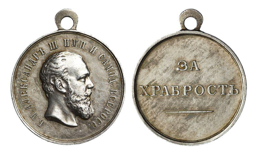 "Медаль ""За храбрость"" Александр III, 28 мм."
