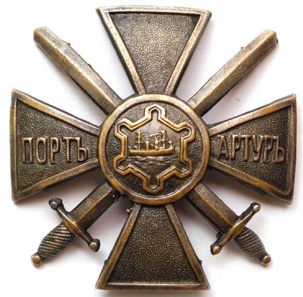 Медаль за отличное окончание академии ворошилова серебро ушко