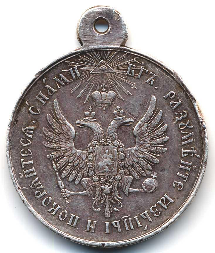 Усмирение венгрии и трансильвании в 1849 году монеты серебряные 1726 года