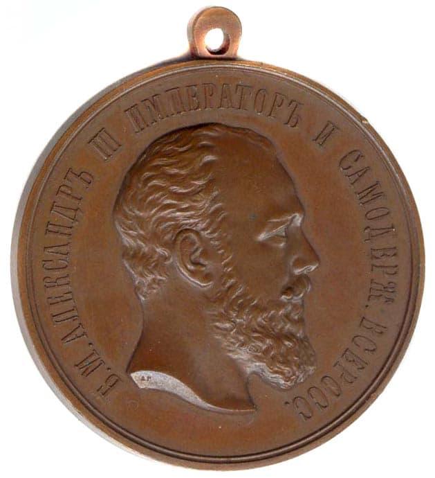 "Медаль ""За храбрость"" Александр III, 50 мм."