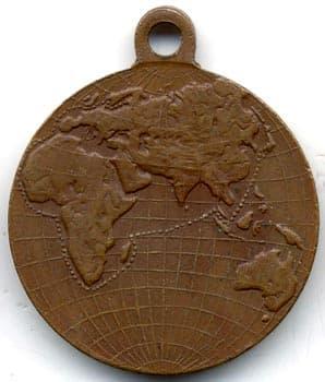 Медаль В память плавания в 1904 и 1905 годах 2-й Тихоокеанской эскадры, под командою Генерал-Адъютанта Рожественского, вокруг Африки на Дальний Восток.