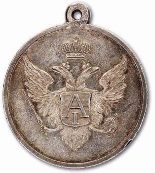 Медаль Союзные России, аверс