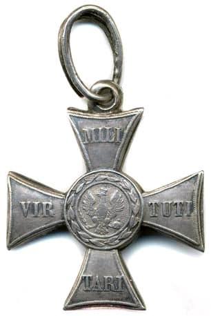 """Крест """"Виртути милитари"""" вариант"""