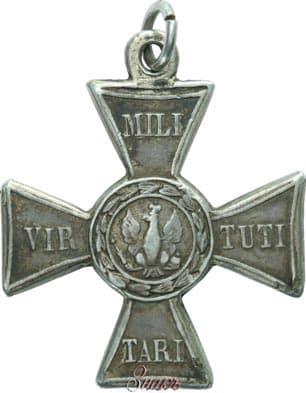 """Крест """"Виртути милитари"""" серебро"""