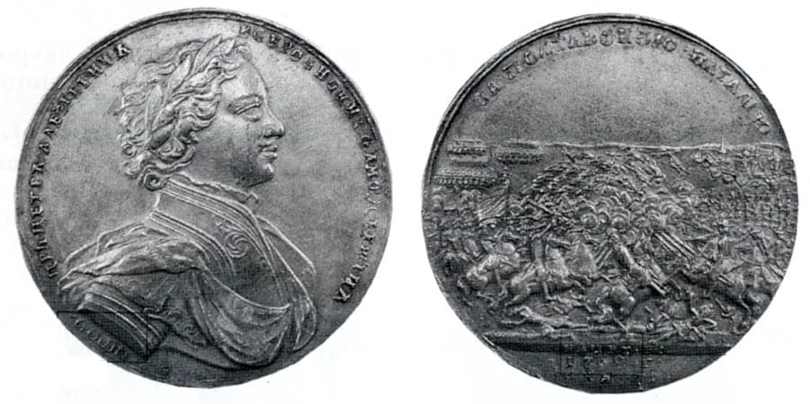 Медаль за полтавскую баталию монеты 2013 года стоимость