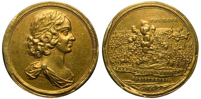 Медаль За победу под Полтавой