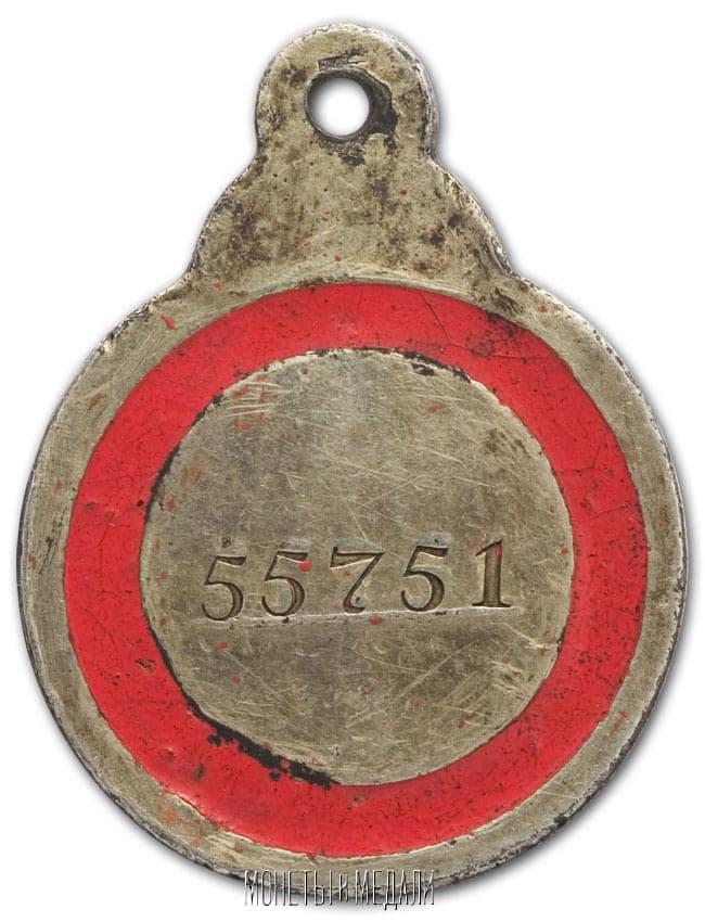 знаком 5 63 1