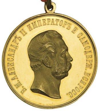 """Медаль """"За усердие"""", Александр 2, портрет вправо, 50 мм."""