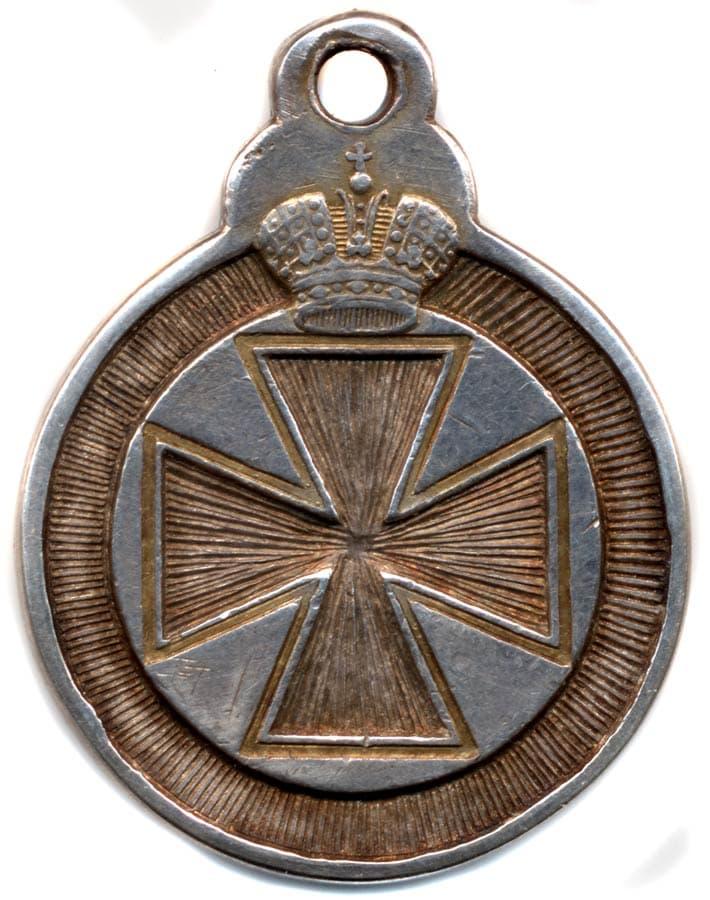 архив награжденных знаком отличия ордена св анны