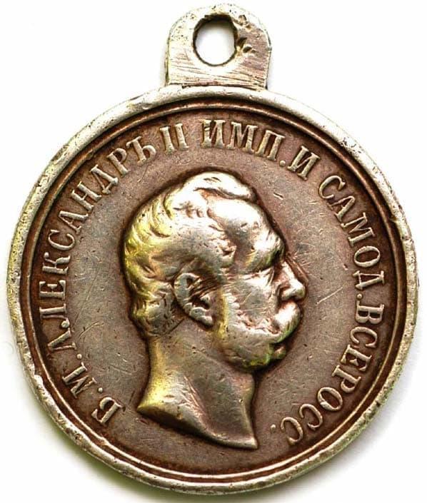 "Медаль ""За храбрость"" Александр II, 28 мм."